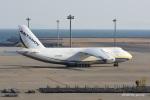 gucciyさんが、中部国際空港で撮影したアントノフ・エアラインズ An-124-100M Ruslanの航空フォト(写真)