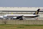 レドームさんが、成田国際空港で撮影したシンガポール航空 777-212/ERの航空フォト(写真)