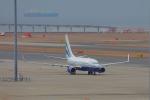 じゃりんこさんが、中部国際空港で撮影したラスベガス サンズ 737-74U BBJの航空フォト(写真)
