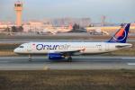 武彩航空公司(むさいえあ)さんが、アタテュルク国際空港で撮影したオヌール・エア A320-232の航空フォト(写真)