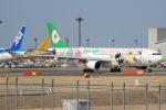 OMAさんが、成田国際空港で撮影したエバー航空 A330-302Xの航空フォト(飛行機 写真・画像)