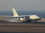 nori-beatさんが、中部国際空港で撮影したアントノフ・エアラインズ An-124-100 Ruslanの航空フォト(写真)