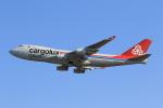 みるぽんたさんが、関西国際空港で撮影したカーゴルクス・イタリア 747-4R7F/SCDの航空フォト(写真)