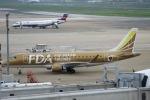 taro Tokyoさんが、福岡空港で撮影したフジドリームエアラインズ ERJ-170-200 (ERJ-175STD)の航空フォト(写真)