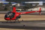 korosukeさんが、南紀白浜空港で撮影した小川航空 R22 Beta IIの航空フォト(写真)