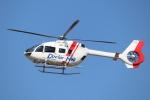 てくてぃーさんが、松山空港で撮影した学校法人ヒラタ学園 航空事業本部 EC145T2の航空フォト(飛行機 写真・画像)