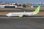 職業旅人さんが、宮崎空港で撮影したソラシド エア 737-86Nの航空フォト(写真)