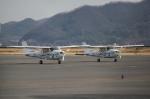 だいまる。さんが、岡南飛行場で撮影したジャプコン 172S Skyhawk SPの航空フォト(写真)