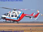 れんしさんが、山口宇部空港で撮影した山口県消防防災航空隊 BK117C-1の航空フォト(写真)