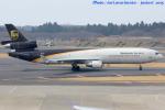 いおりさんが、成田国際空港で撮影したUPS航空 MD-11Fの航空フォト(写真)