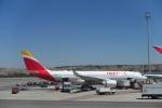 とらとらさんが、マドリード・バラハス国際空港で撮影したイベリア航空 A330-202の航空フォト(飛行機 写真・画像)