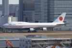 羽田空港 - Tokyo International Airport [HND/RJTT]で撮影された航空自衛隊 - Japan Air Self-Defense Forceの航空機写真