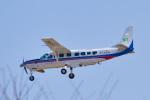 パンダさんが、成田国際空港で撮影した国土交通省 国土地理院 208B Grand Caravanの航空フォト(写真)