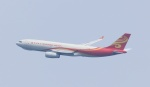 Seiiさんが、シンガポール・チャンギ国際空港で撮影した香港航空 A330-243Fの航空フォト(写真)