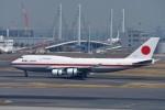 T.Sazenさんが、羽田空港で撮影した航空自衛隊 747-47Cの航空フォト(飛行機 写真・画像)