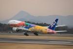 musashiさんが、高松空港で撮影した全日空 777-281/ERの航空フォト(写真)