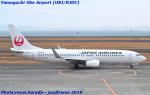 れんしさんが、山口宇部空港で撮影した日本航空 737-846の航空フォト(写真)