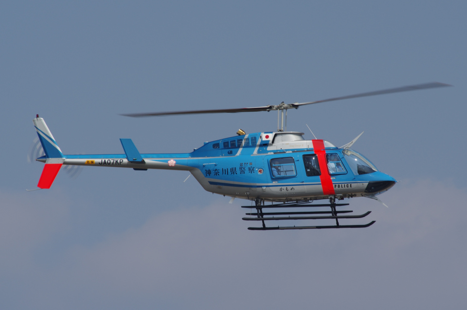 yabyanさんの神奈川県警察 Bell 206/406 (JA07KP) 航空フォト