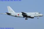 Chofu Spotter Ariaさんが、厚木飛行場で撮影した海上自衛隊 P-1の航空フォト(飛行機 写真・画像)