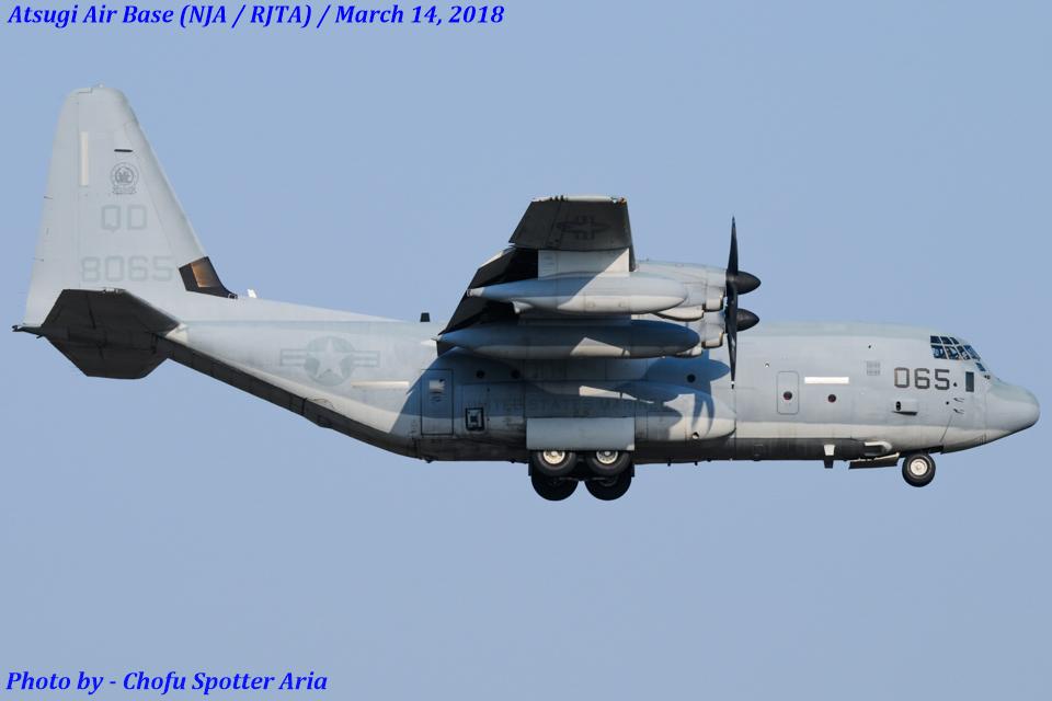 Chofu Spotter Ariaさんのアメリカ海兵隊 Lockheed Martin C-130 Hercules (168065) 航空フォト
