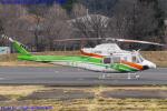 Chofu Spotter Ariaさんが、調布飛行場で撮影した群馬県防災航空隊 412EPの航空フォト(飛行機 写真・画像)