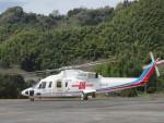 ランチパッドさんが、静岡ヘリポートで撮影した高知県消防・防災航空隊 S-76Bの航空フォト(写真)