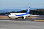 kiraboshi787さんが、広島空港で撮影した全日空 767-381の航空フォト(写真)