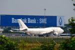 まいけるさんが、スワンナプーム国際空港で撮影したオリエント・タイ航空 747-422の航空フォト(写真)