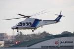 つっさんさんが、伊丹空港で撮影したオールニッポンヘリコプター AW139の航空フォト(写真)