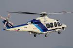 アイトムさんが、名古屋飛行場で撮影したオールニッポンヘリコプター AW139の航空フォト(写真)