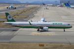 みるぽんたさんが、関西国際空港で撮影したエバー航空 A321-211の航空フォト(写真)