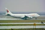 delawakaさんが、上海浦東国際空港で撮影した中国貨運航空 747-40BF/ER/SCDの航空フォト(写真)