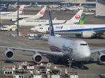 Dreamliner_NRT51さんが、成田国際空港で撮影した日本貨物航空の航空フォト(写真)