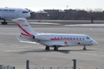 E-75さんが、函館空港で撮影したSWITCHBACK ARGENTINA LLC Gulfstream G280の航空フォト(写真)