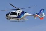 Wings Flapさんが、名古屋飛行場で撮影したオールニッポンヘリコプター EC135T2の航空フォト(写真)