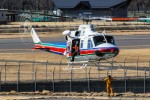 アミーゴさんが、松本空港で撮影したユーロテックジャパン 412EPの航空フォト(写真)