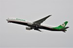 mild lifeさんが、関西国際空港で撮影したエバー航空 777-3SH/ERの航空フォト(写真)
