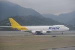 JA8037さんが、香港国際空港で撮影したポーラーエアカーゴ 747-47UF/SCDの航空フォト(写真)