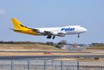 mojioさんが、成田国際空港で撮影したポーラーエアカーゴ 747-47UF/SCDの航空フォト(写真)
