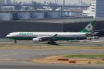 Gpapaさんが、羽田空港で撮影したエバー航空 A330-302の航空フォト(写真)