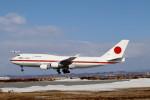 GRX135さんが、千歳基地で撮影した航空自衛隊 747-47Cの航空フォト(写真)