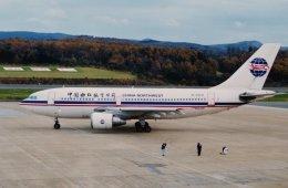 marariaさんが、青森空港で撮影した中国西北航空 A310-222の航空フォト(飛行機 写真・画像)