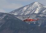 だだちゃ豆さんが、山形空港で撮影した山形県消防防災航空隊 AW139の航空フォト(写真)