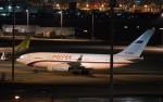ミソカツさんが、羽田空港で撮影したロシア航空 Il-96-300の航空フォト(写真)