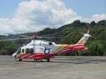 ランチパッドさんが、静岡ヘリポートで撮影した鳥取県消防防災航空隊 AW139の航空フォト(写真)