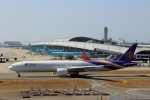 ハピネスさんが、関西国際空港で撮影したタイ国際航空 777-3AL/ERの航空フォト(写真)