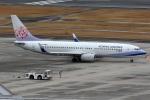 梅こぶ茶さんが、広島空港で撮影したチャイナエアライン 737-8ALの航空フォト(写真)