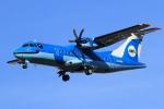 ウッディーさんが、福岡空港で撮影した天草エアライン ATR-42-600の航空フォト(写真)