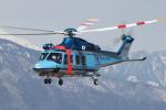 ゴンタさんが、松本空港で撮影した長野県警察 AW139の航空フォト(写真)