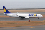 Echo-Kiloさんが、中部国際空港で撮影したスカイマーク 737-86Nの航空フォト(写真)